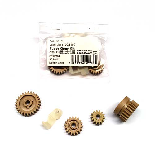 AGR1039 Fuser Gear Set for the Hewlett Packard LaserJet 8100 / 8150