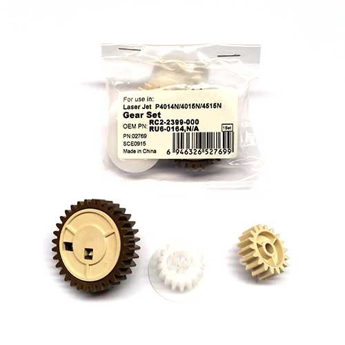 AGR1041 Fuser Gear Set for the Hewlett Packard LaserJet P4014N / P4015N / P4515N